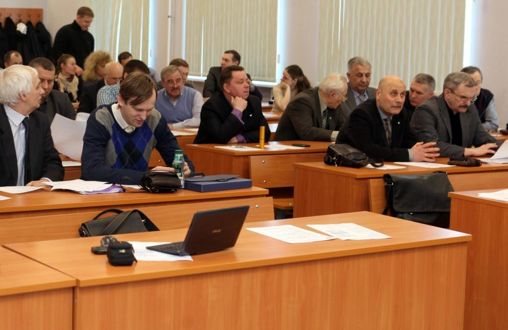 XX Всероссийская научно-практическая конференция «Актуальные проблемы защиты и безопасности»