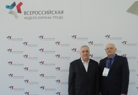 Заместитель министра образования и науки Российской Федерации Л.М. Огородова