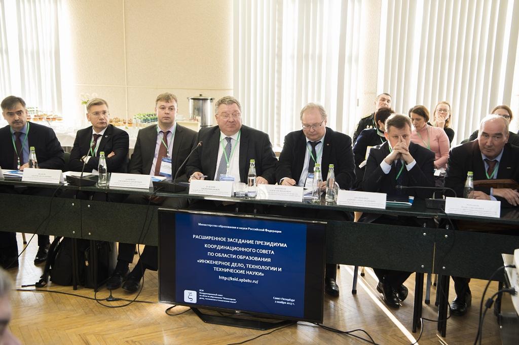 Расширенное заседание президиума Координационного совета по области образования «Инженерное дело, технологии и технические науки» 2 ноября 2017 г.