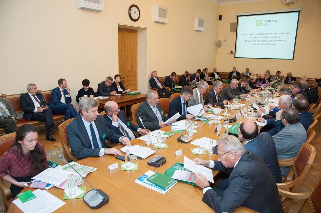 Заседание Координационного совета по области образования «Инженерное дело, технологии и технические науки»